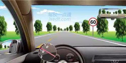 驾照考试科目一仿真考试100题c1插图(9)
