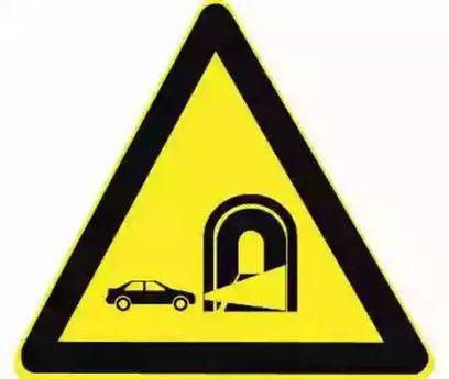 驾照科目四模拟考试题插图(3)
