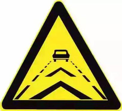 驾照考试科目一仿真考试100题c1插图(14)