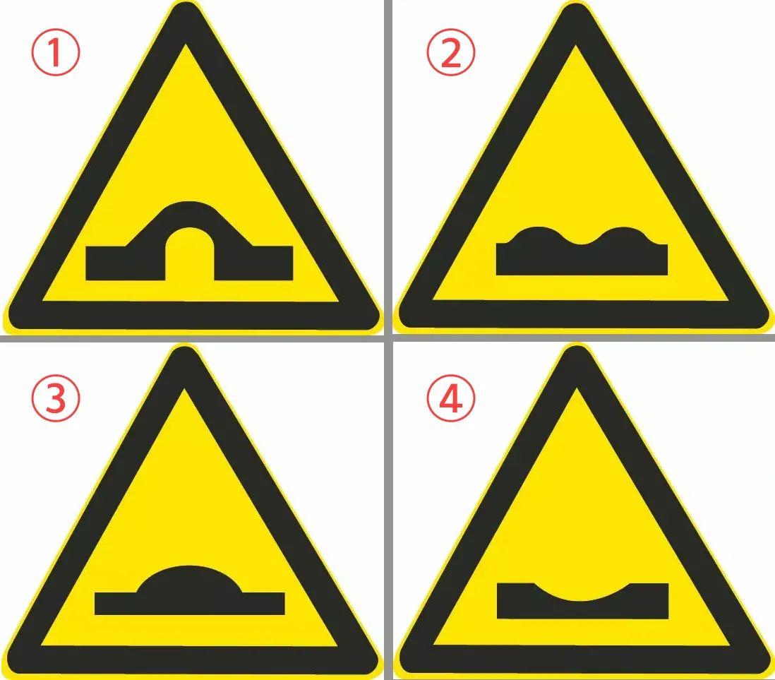 驾照考试科目一仿真考试100题c1插图(28)