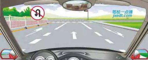 驾照考试科目一仿真考试100题c1插图(30)