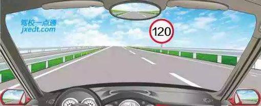 驾照科目四模拟考试题插图(26)