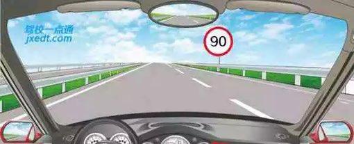 驾照考试科目一仿真考试100题c1插图(39)