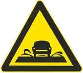 驾照科目四模拟考试题插图(14)