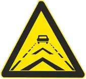 驾照考试科目一仿真考试100题c1插图(23)