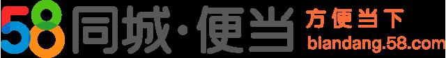 中文最大生活信息门户