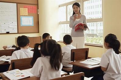 励学国际教育