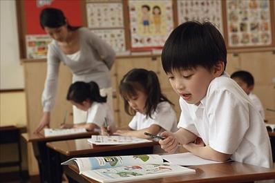 苏州名思教育