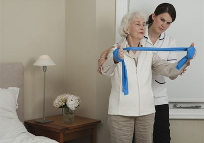专业康复 养老全国连锁机构