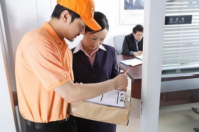 东莞旺胜物流有限公司