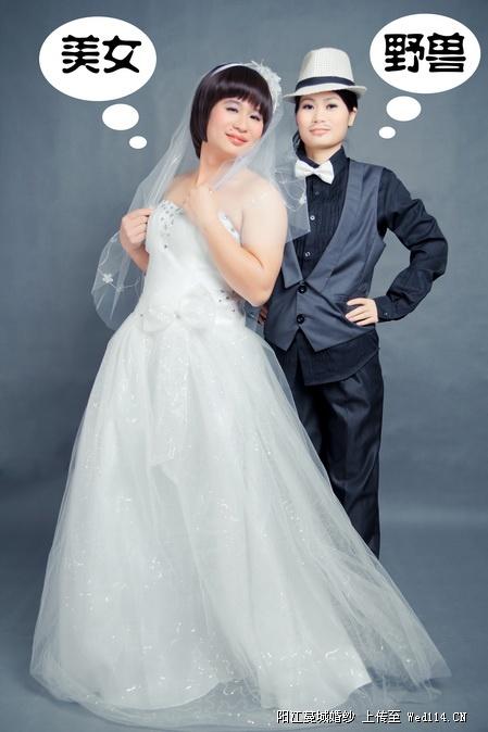 变装婚纱照