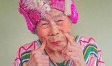 日本93岁模特