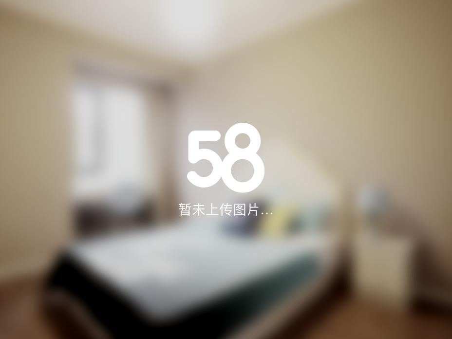 (单间出租)红花岗环城路沙河小区 3室1厅 主卧