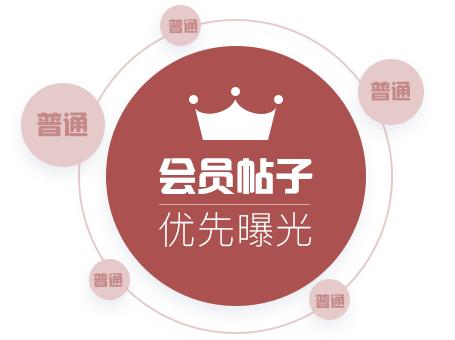 婚庆价格套餐_【58同城家政保洁服务推广|婚庆服务推广】 -58推广