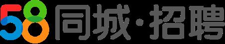 【广州招聘网|广州找工作|广州人才市场】- 广州58同城