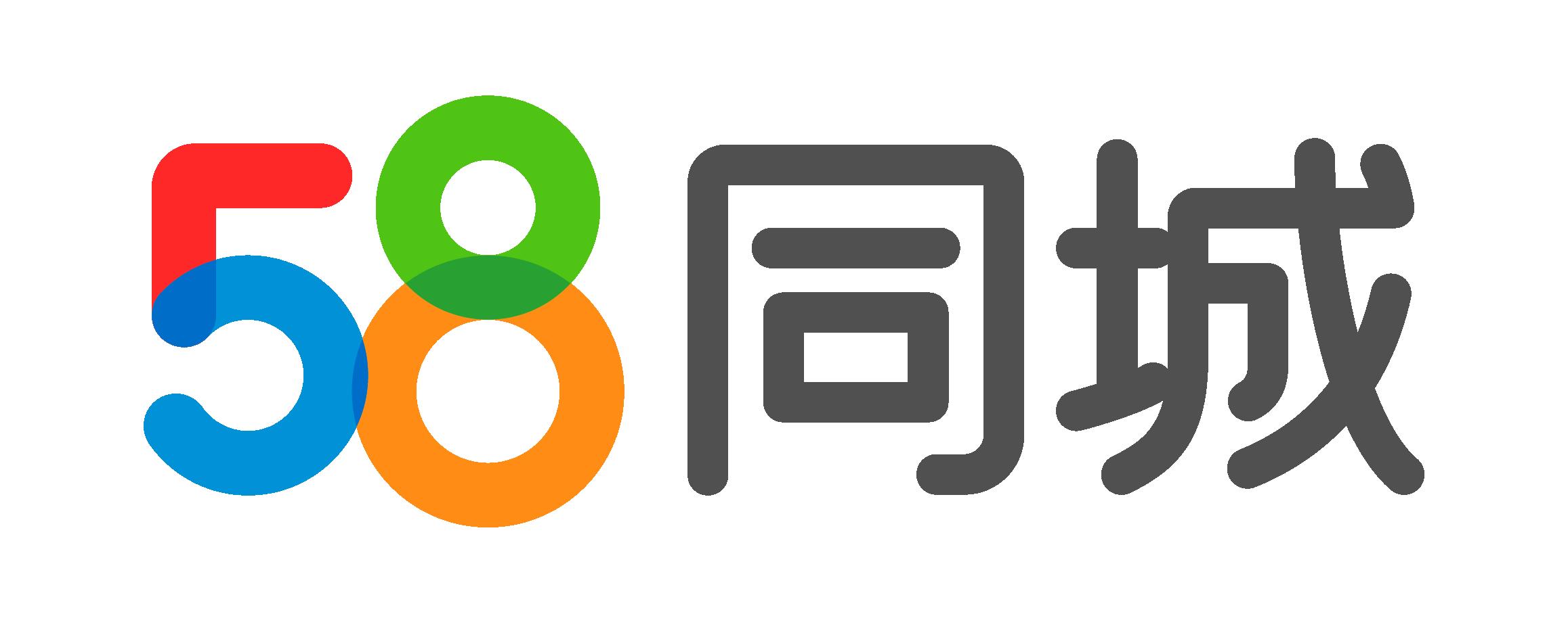 58同城海外国际站-专为华人服务的分类信息网-58同城